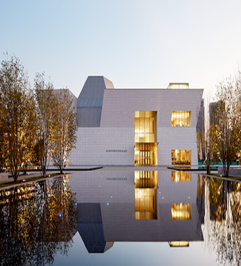 Aga Khan Museum: Emperors & Jewels